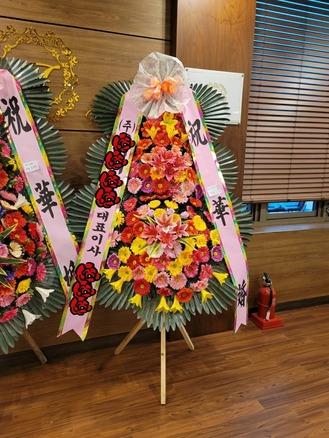 축하3단화환(축복1호)