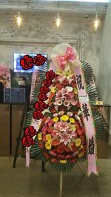 축하3단화환(축복2호)