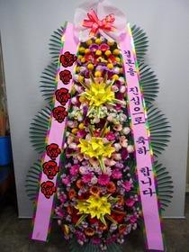 장미거베라 축하4단화환