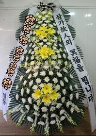 근조4단 (서울 및 6개 광역시 배달 주문)