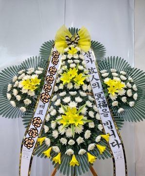 근조5단 (서울 및 6개 광역시 배달 주문)