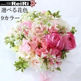 꽃다발부케(일본)